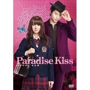 パラダイス・キス 【DVD】|esdigital