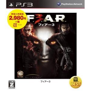 PS3 WARNER THE BEST フィアー3 esdigital
