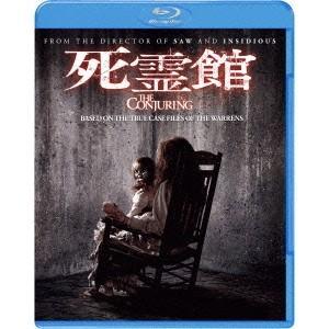 種別:Blu-ray 発売日:2014/09/03 説明:解説 『ソウ』のジェームズ・ワン監督作/人...