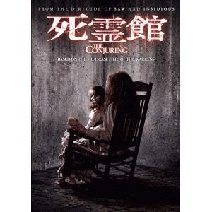 種別:DVD 発売日:2014/11/05 説明:解説 『ソウ』のジェームズ・ワン監督作/人間の耐え...