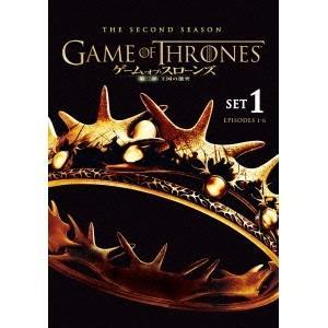 ゲーム・オブ・スローンズ 第二章:王国の激突セット1 【DVD】