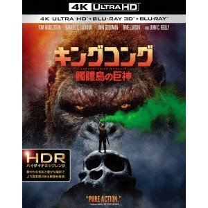 キングコング:髑髏島の巨神 UltraHD (...の関連商品1