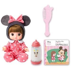 種別:おもちゃ 発売日:2017/07/08 説明:はじめてのお人形にぴったりの、基本のお世話が楽し...