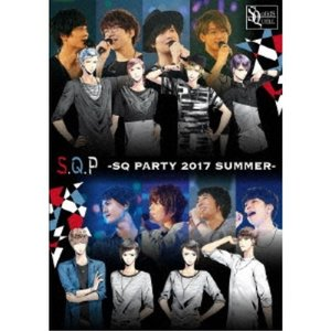 S.Q.P -SQ PARTY 2017 SUMMER- 【Blu-ray】