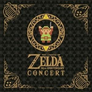 東京フィルハーモニー交響楽団/ゼルダの伝説 30周年記念コンサート《通常盤》 【CD】|esdigital