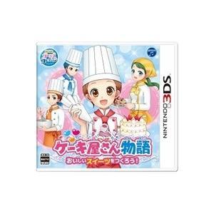 3DS ケーキ屋さん物語 おいしいスイーツをつくろう!|esdigital