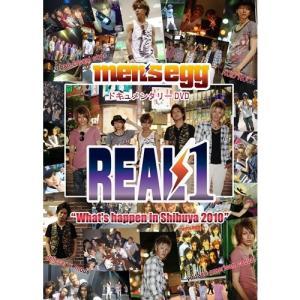 men's egg × REAL1 What`s happen in SHIBUYA〜 【DVD】 esdigital