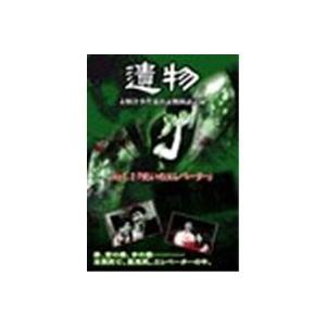 シリーズ「遺物」  未解決事件流出証拠検証記録 VOL.2 「呪いのエレベーター」 【DVD】 esdigital