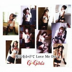 G☆Girls/魔法をかけて Love Me Do 【CD】