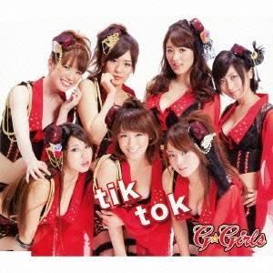G☆Girls/tik tok 【CD】