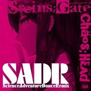 種別:CD 発売日:2011/09/21 収録:Disc.1/01. スカイクラッドの観測者 /02...