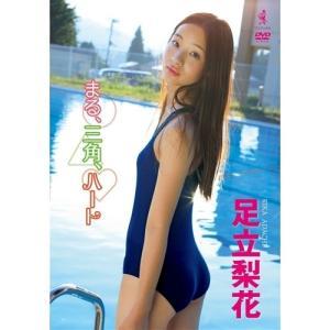 種別:DVD 発売日:2011/04/20 説明:第32回ホリプロタレントスカウトキャラバングランプ...