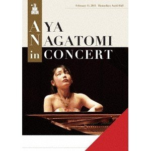 長富彩/AYA NAGATOMI in CONCERT PIANO RECITAL 【DVD】