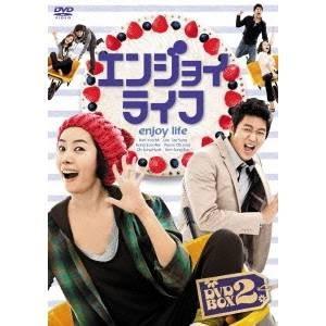 エンジョイライフ DVD-BOX2 DVD の商品画像|ナビ