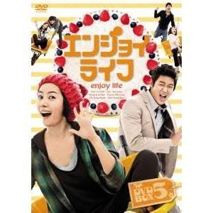 種別:DVD 発売日:2012/03/02 説明:シリーズストーリー 両親の結婚35周年記念日に最悪...