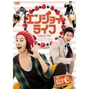 種別:DVD 発売日:2012/04/06 説明:シリーズストーリー 両親の結婚35周年記念日に最悪...
