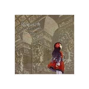 love solfege/Requiem 〜best Collection II〜 【CD】