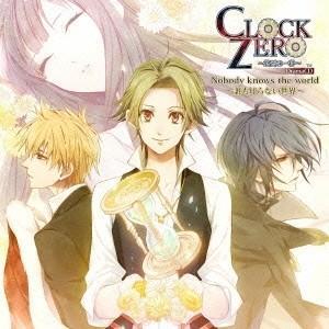 (ドラマCD)/CLOCK ZERO 〜終焉の一秒〜 ドラマCD Nobody knows the ...