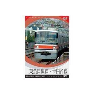 種別:DVD 発売日:2008/03/21 販売元:ジェイ・ブイ・ディー カテゴリ_映像ソフト_趣味...