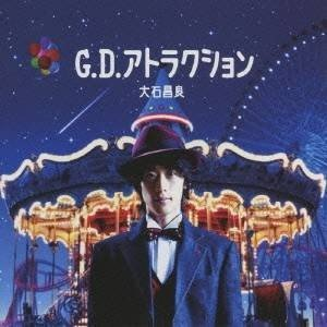 種別:CD 発売日:2009/11/18 収録:Disc.1/01. ラブ (4:52)/02. イ...