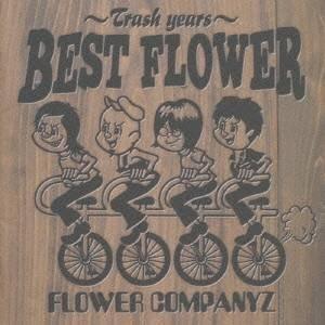種別:CD 発売日:2007/10/10 収録:Disc.1/01. 春の手前 (3:52)/02....