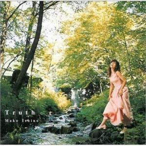 石野真子/Truth 【CD】 esdigital