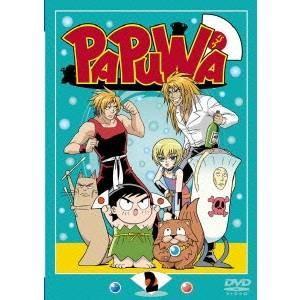TVアニメーション PAPUWA 第2巻  DVD