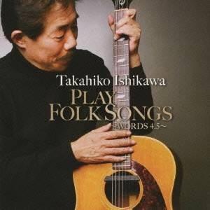 種別:CD 発売日:2010/02/24 収録:Disc.1/01. 落陽 (4:48)/02. 海...
