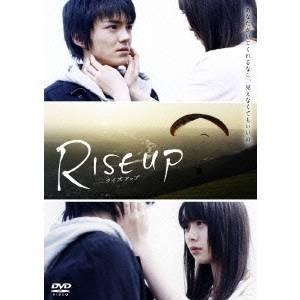 RISE UP 【DVD】|esdigital
