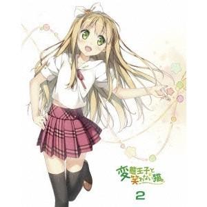 種別:Blu-ray 発売日:2013/07/24 説明:シリーズエピソード 第1話 変態さんと笑わ...