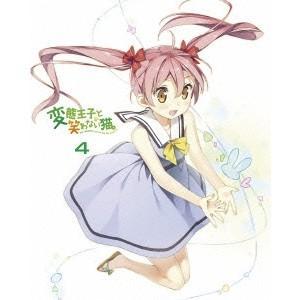 種別:Blu-ray 発売日:2013/09/25 説明:シリーズエピソード 第1話 変態さんと笑わ...