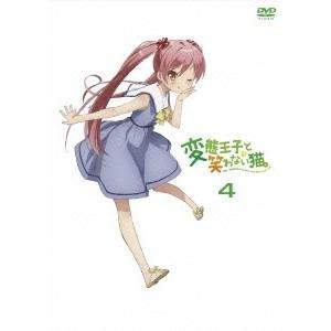 種別:DVD 発売日:2013/09/25 説明:シリーズエピソード 第1話 変態さんと笑わない猫/...