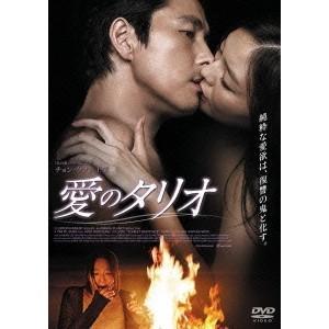種別:DVD 発売日:2015/07/03 説明:解説 純粋な愛欲は、復讐の鬼と化す。/『私の頭の中...