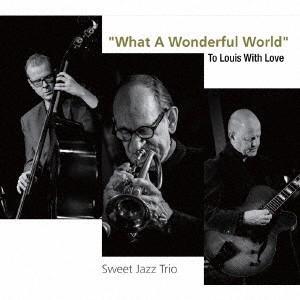 スイート・ジャズ・トリオ/この素晴らしき世界ルイに愛をこめて 【CD】 esdigital