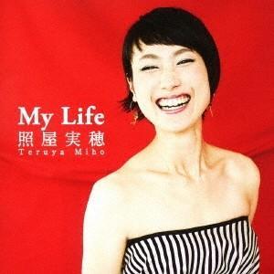 照屋実穂/My Life 【CD】