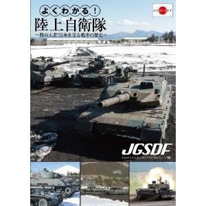 種別:DVD 発売日:2013/10/25 説明:コンビニ先行販売商品/65分 販売元:リバプール ...