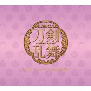 種別:CD 発売日:2016/01/01 収録:Disc.1/01.刀剣乱舞/02.まばたき/03....