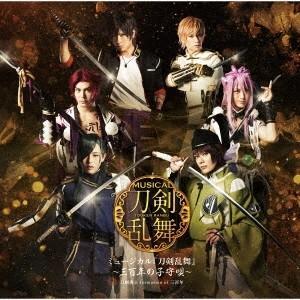 刀剣男士 formation of 三百年/ミュージカル『刀剣乱舞』 〜三百年の子守唄〜《通常盤》 【CD】