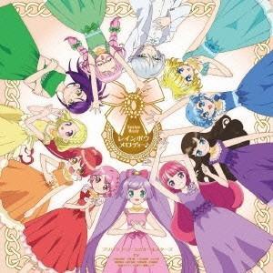 プリパラドリーム☆オールスターズ/レインボウ・メロディー♪ 【CD+DVD】|esdigital