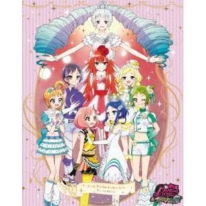 プリティーリズム・レインボーライブ Blu-ray BOX 2 【Blu-ray】|esdigital
