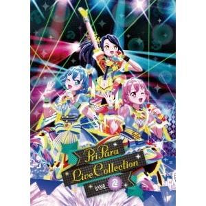 プリパラ/プリパラ ライブ コレクション VOL.2 【DVD】|esdigital