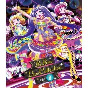 プリパラ/プリパラ ライブ コレクション VOL.1 【Blu-ray】|esdigital