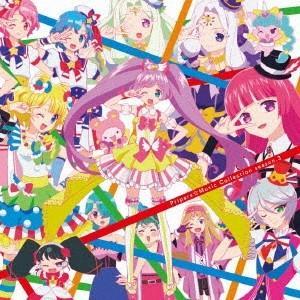 (アニメーション)/プリパラ ミュージックコレクション season.3 【CD】|esdigital