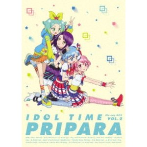 アイドルタイム プリパラ Blu-ray BOX VOL.2《通常版》 【Blu-ray】|esdigital