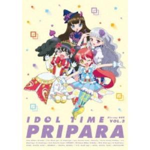 茜屋日海夏/アイドルタイム プリパラ Blu-ray BOX VOL.3《通常版》 【Blu-ray】|esdigital