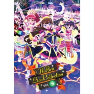 プリパラ ライブ コレクション VOL.3 【DVD】|esdigital
