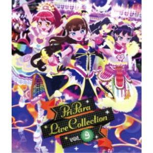 プリパラ ライブ コレクション VOL.3 【Blu-ray】|esdigital