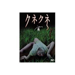 ※お届け納期はカートボタンを押してご確認ください。 ■種別:DVD ■発売日:2010/10/29 ...