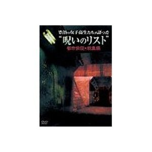 ※お届け納期はカートボタンを押してご確認ください。 ■種別:DVD ■発売日:2012/06/02 ...