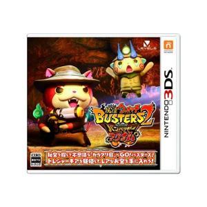 3DS 妖怪ウォッチバスターズ2 秘宝伝説バンバラヤー マグナム|esdigital